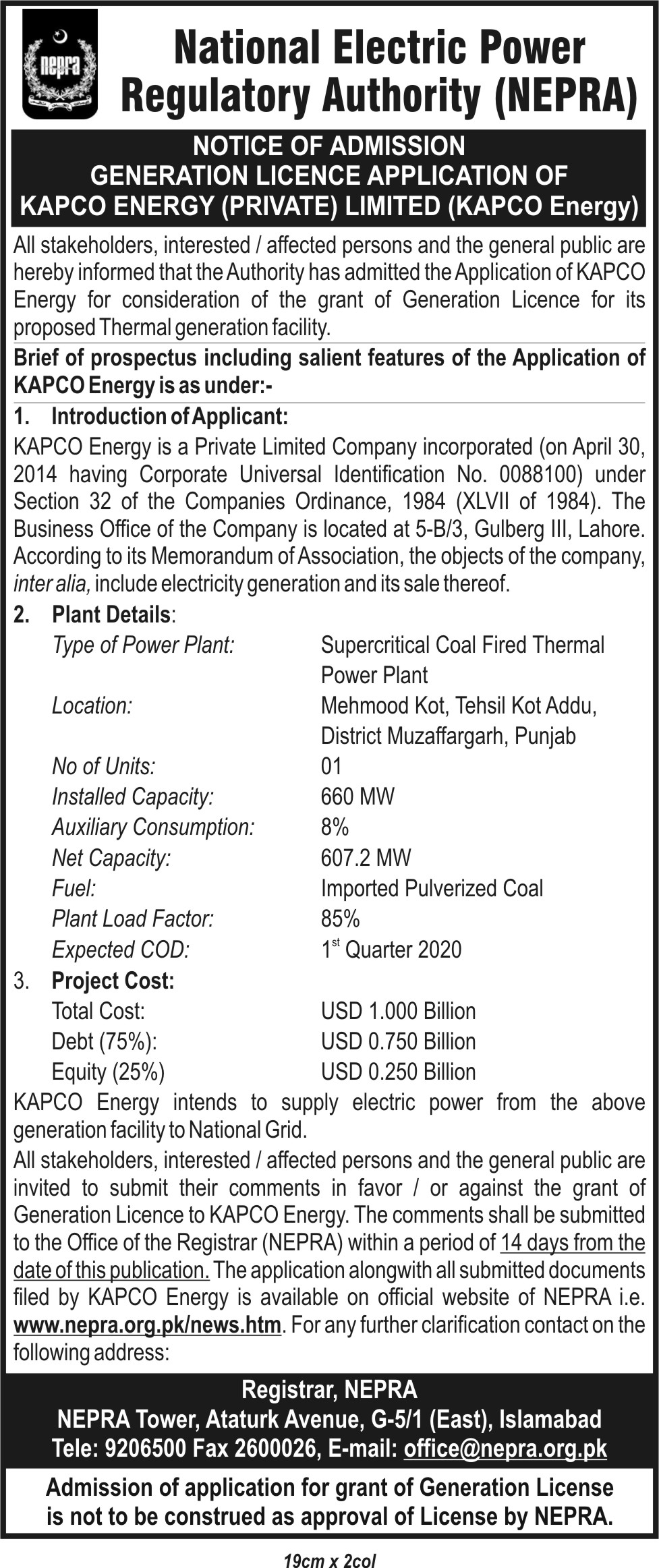 the kot addu power company essay 18-04-2005  kot addu power company topic the kot addu power company limited (kapco), was incorporated in 1996, location in kot addu , district muzaffargarh , punjab , pakistan.